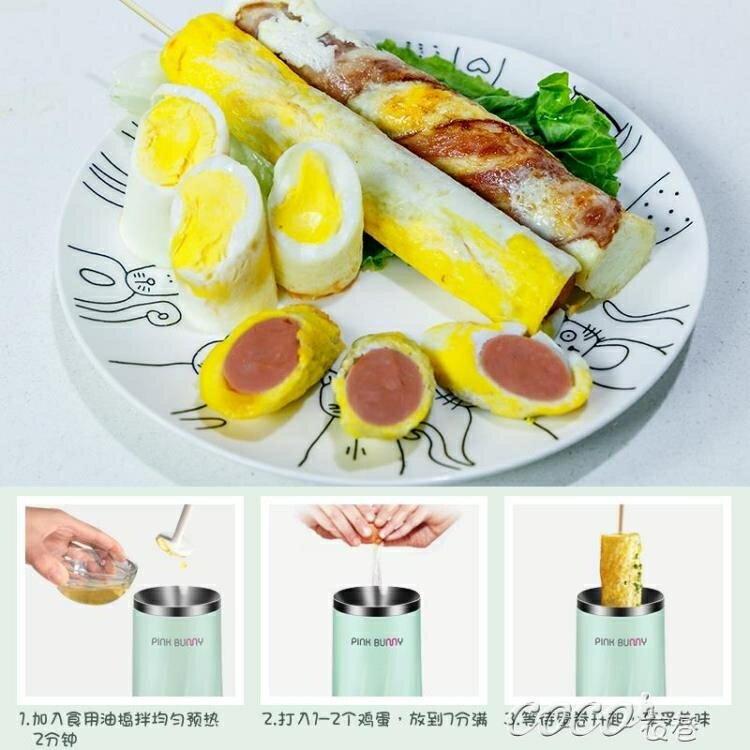 蛋腸機 蛋捲機家用雞蛋杯全自動蛋腸機早餐機蛋包腸機煎蛋器煮蛋器220  聖誕節禮物