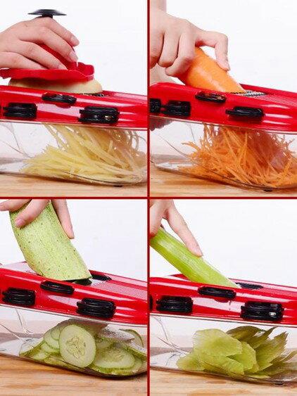 切菜器  家用土豆絲切絲器廚房用品多功能切菜蘿卜擦絲土豆片切片刨絲神器  聖誕節禮物