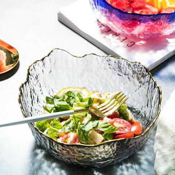 水果盤 玻璃水果盤客廳茶幾果籃果盆沙拉碗北歐創意水果碗家用現代歐式  聖誕節禮物