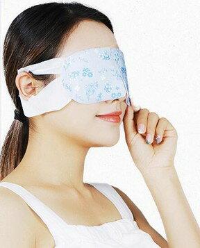 汝目蒸汽熱敷眼罩緩解男女睡眠遮光自發熱護眼疲勞眼罩眼貼睡覺眼   伊卡萊生活館  聖誕節禮物