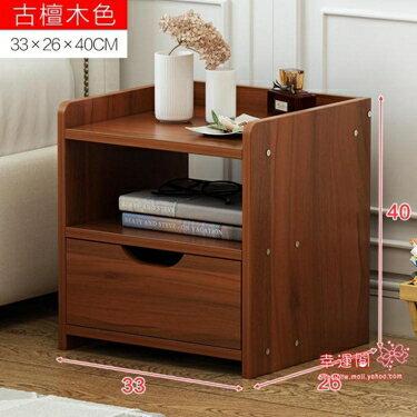 床頭櫃 簡易床頭櫃床邊收納小櫃子簡約現代臥室床頭迷你儲物櫃多功能T 3色  聖誕節禮物