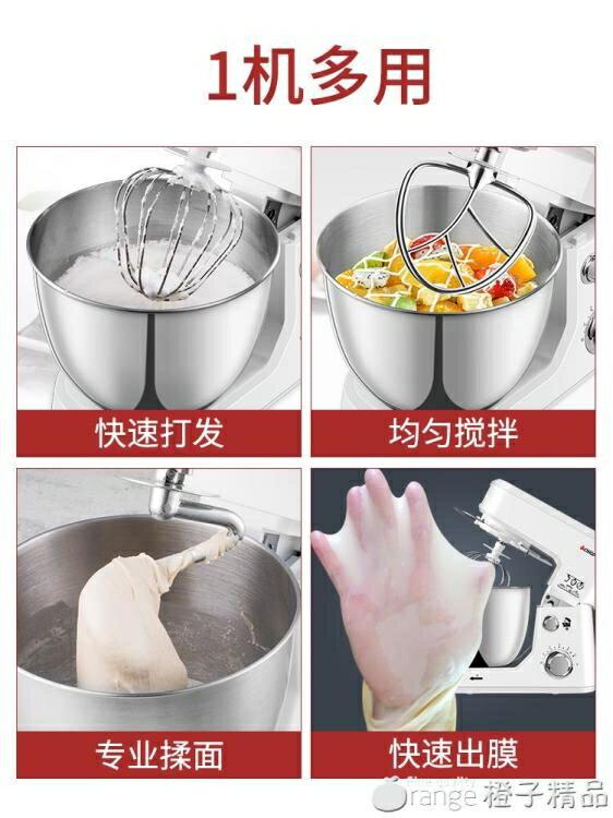 志高  臺式打蛋器電動家用廚師機奶油和面機打發鮮奶蓋攪拌機商用qm  聖誕節禮物