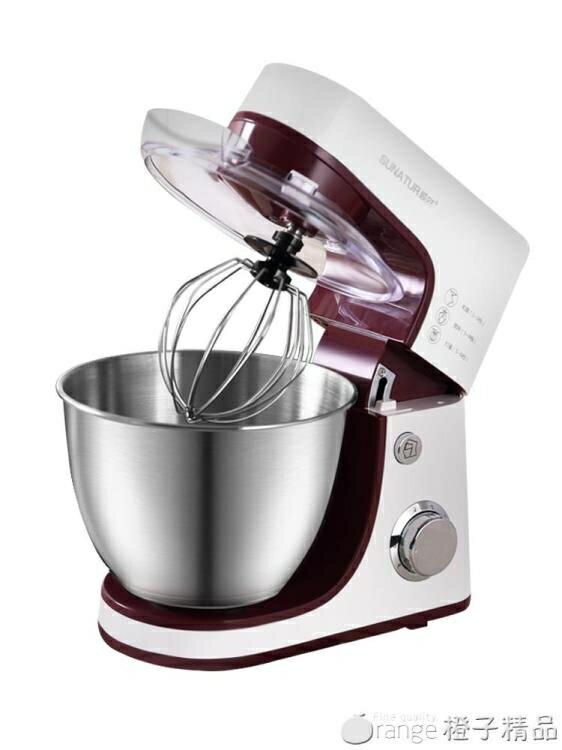 臺式打蛋器電動家用廚師機奶油機打發小型攪拌機和面鮮奶蓋機商用qm  聖誕節禮物