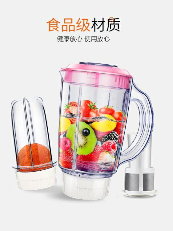九陽榨汁機家用水果小型料理迷你電動便攜式炸果汁機多功能榨汁杯  聖誕節禮物