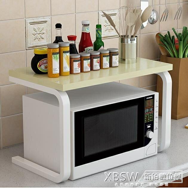 廚房置物架微波爐架子廚房用品落地式多層調味料收納架儲物烤箱架  聖誕節禮物