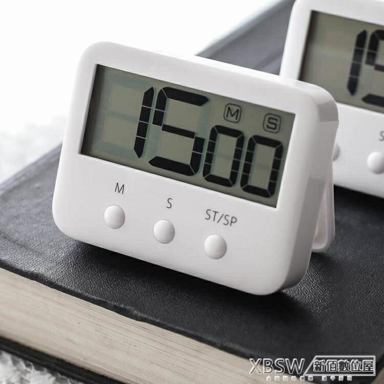 計時器學生提醒學習時間管理秒表考研日本網紅鐘靜音廚房倒定時器  聖誕節禮物
