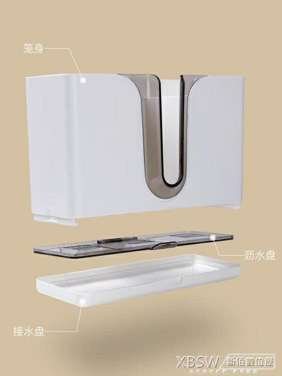 放筷子的盒子快子勺子架筒籠桶家用筷托瀝水創意防霉筷籠子收納盒  聖誕節禮物