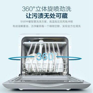 免安裝洗碗機全自動家用臺式小型智慧迷你刷碗機消毒碗櫃  聖誕節禮物