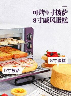 電烤箱家用烘焙多功能全自動小烤箱小型烤箱  聖誕節禮物