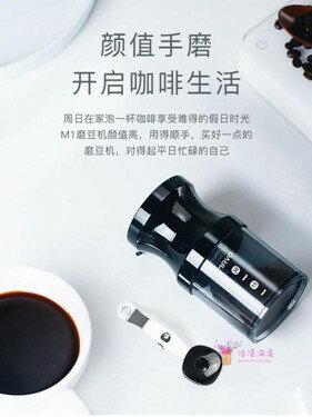 研磨機 咖啡豆研磨機 磨豆機手搖手動 全身水洗便攜磨粉T 7