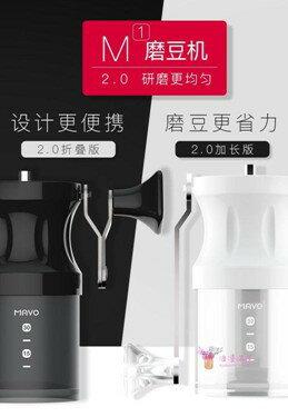 研磨機 咖啡豆研磨機 磨豆機手搖手動 全身水洗便攜磨粉T 6