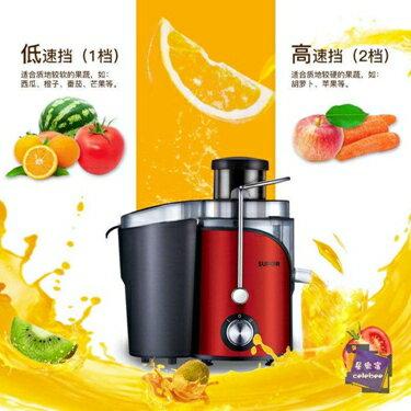 榨汁機 榨汁機家用水果小型全自動渣汁分離迷你電動多功能榨汁機杯T  聖誕節禮物