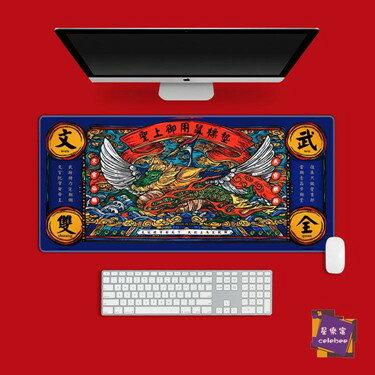 滑鼠墊 創意電腦墊桌墊滑鼠墊加厚游戲超大號 個性電競鎖邊防水 多色  聖誕節禮物