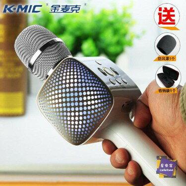 麥克風 Q28全民K歌手機麥克風唱歌掌上KTV無線話筒家用 2色  聖誕節禮物
