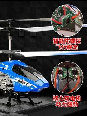 遙控飛機直升機耐摔充電動男孩兒童玩具防撞搖空航模型小無人機   伊卡莱生活館  聖誕節禮物