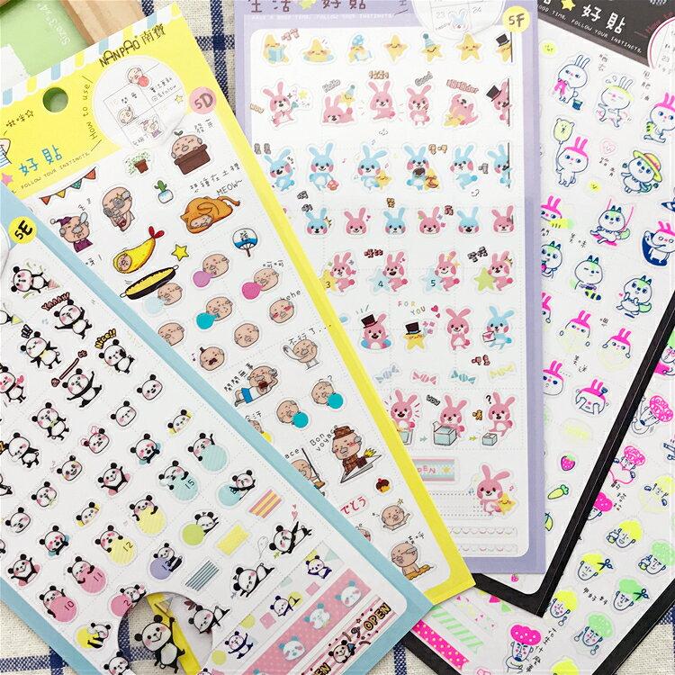 PGS7 富士 拍立得 底片 裝飾貼紙 - 生活好貼 透明 貼紙 老伯伯 熊貓 兔【SHU7423】
