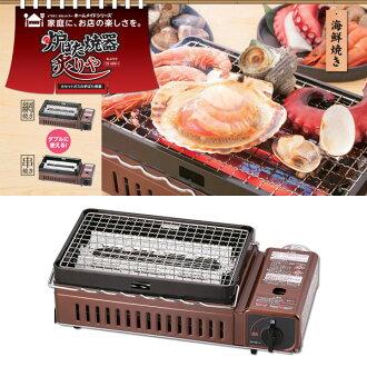 日本 IWTANI 岩谷 CB-ABR-1 瓦斯型烤肉爐 中秋節