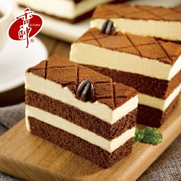 【香帥蛋糕】歐式蛋糕加購專區↘提拉蜜斯★樂天蛋糕節滿499免運 0