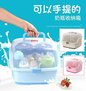 可手提密封式奶瓶收納箱寶寶用品收納盒瀝水架兒童餐具收納玩具箱瀝乾架