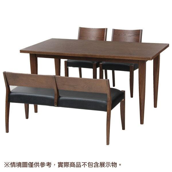 ◎梣木餐椅 MILANO DBR NITORI宜得利家居 8