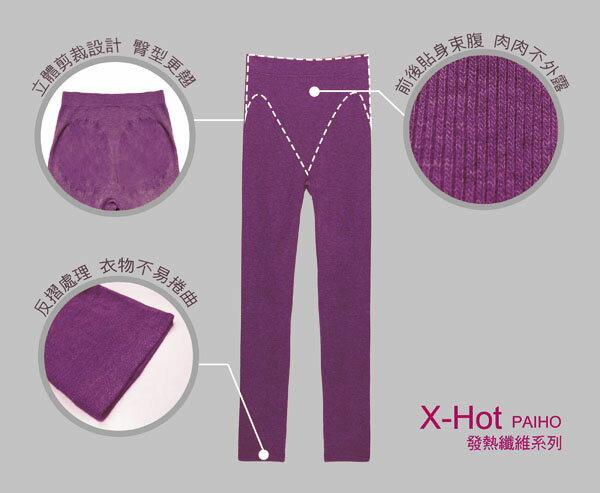 【AJM】恆溫白竹炭 束腰保暖衛生褲(2件組) 3