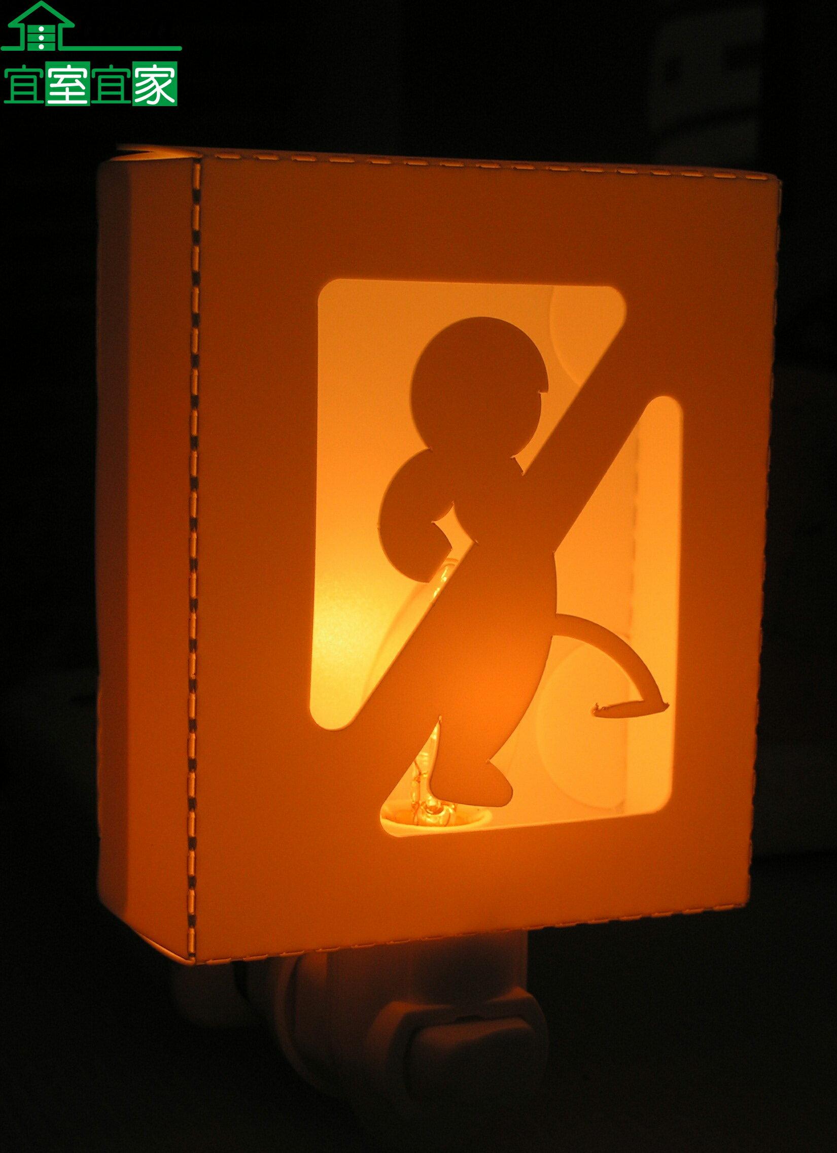 小夜燈 床頭燈 創意 造型 浪漫 夜生活 送禮 MIT 台灣製 禁止尿尿【宜室宜家CYF15】