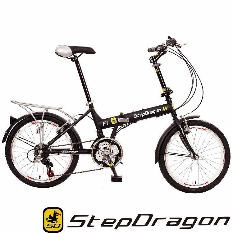 【Step Dragon】SD-F1 20吋Shimano21速搭配後貨架擋泥板折疊車