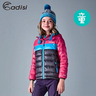 ADISI 童連帽可拆袖撥水羽絨外套AJ1621025 (120~160) / 城市綠洲專賣(撥水羽絨、保暖快乾、FP700+)