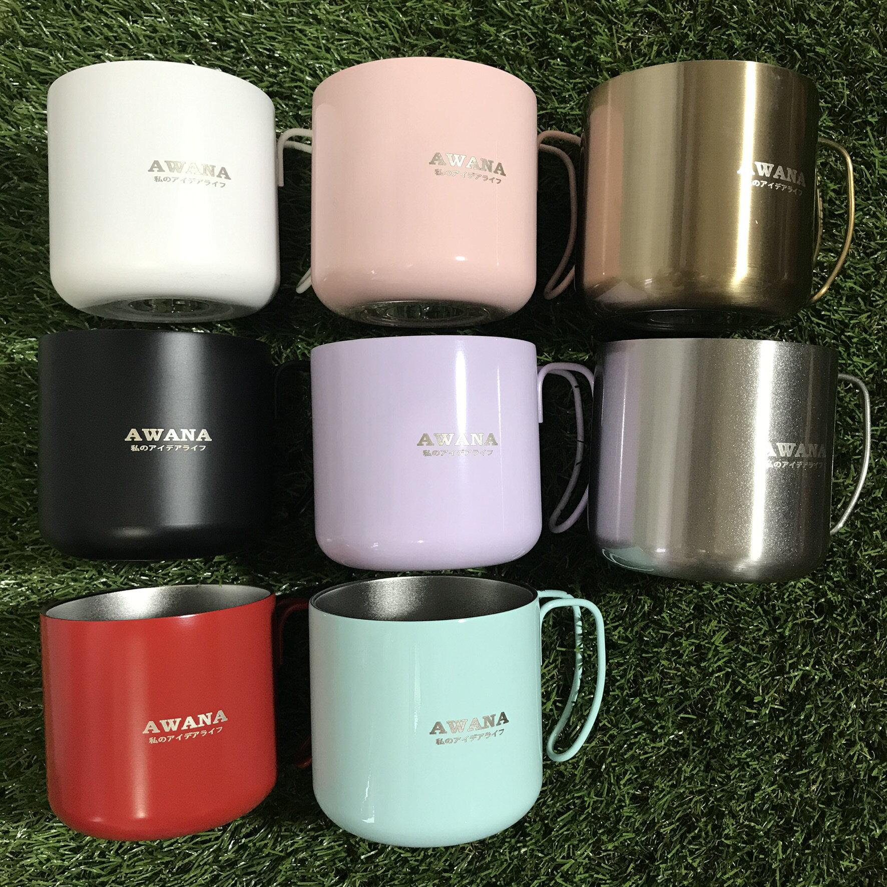 AWANA真空不銹鋼咖啡杯 CP-350韓式304不鏽鋼杯 馬克杯 茶杯 鐵杯 兒童隔熱杯
