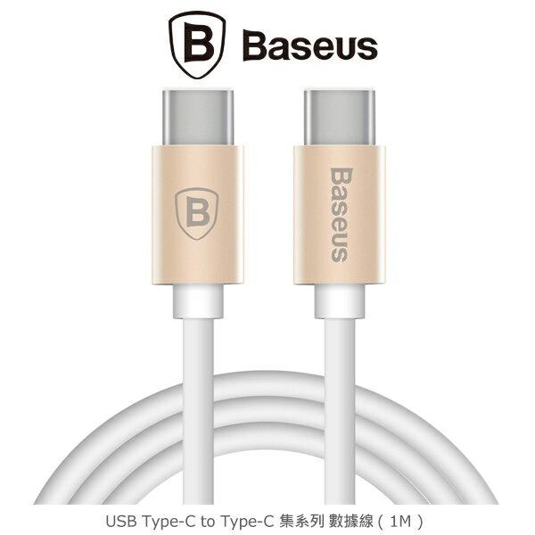 BASEUS 倍思 LUSB Type~C to Type~C 集系列數據線^(1M^)