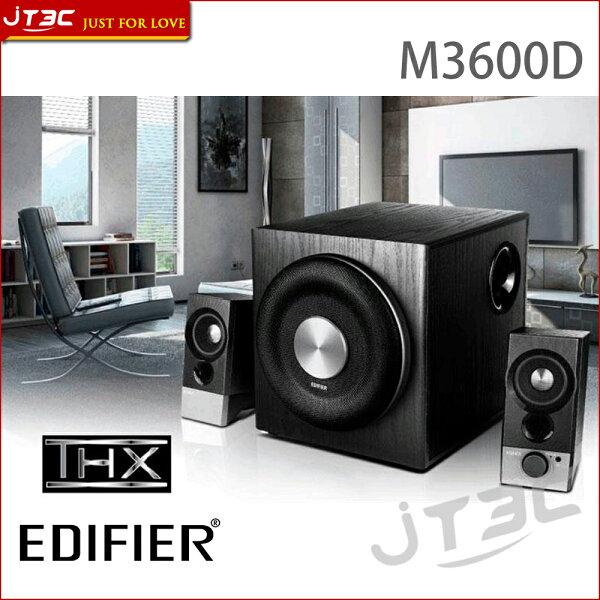 JT3C:EDIFIERM3600D2.1聲道3件式多媒體喇叭