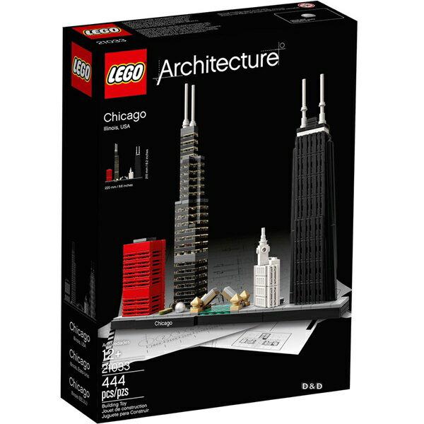 樂高積木 LEGO《 LT21033 》 ARCHITECTURE 世界建築系列 - Chicago