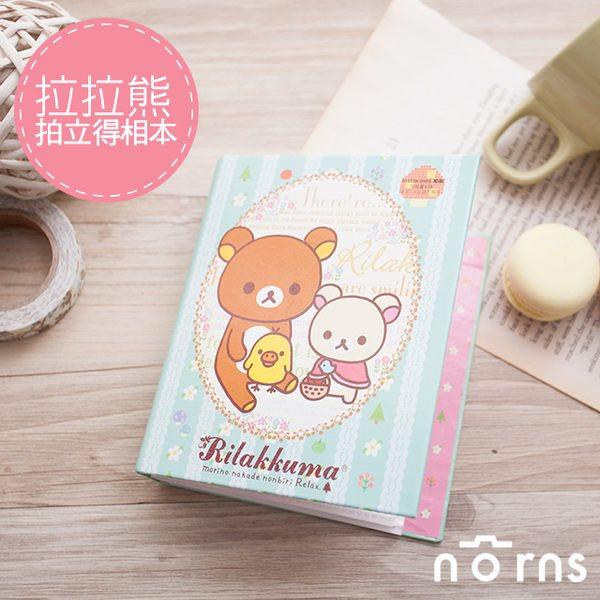 NORNS 【綠色森林拉拉熊拍立得相本 小款】 Rilakkuma 懶懶熊拍立得照片 相簿 相冊