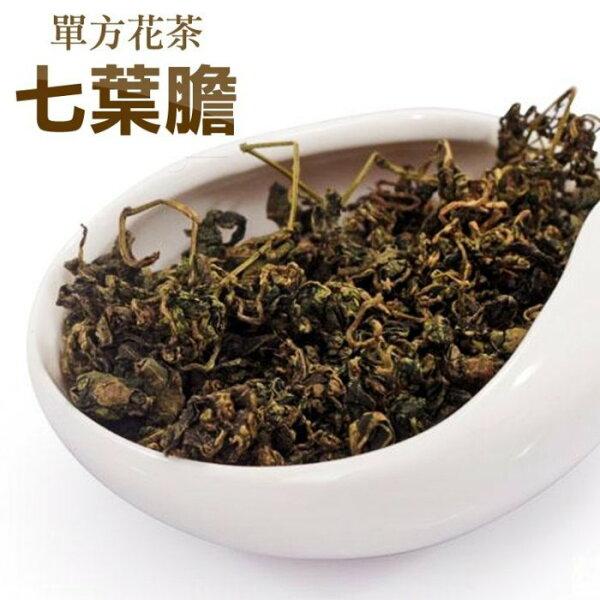 七葉膽單方茶草本茶75公克【正心堂花草茶】