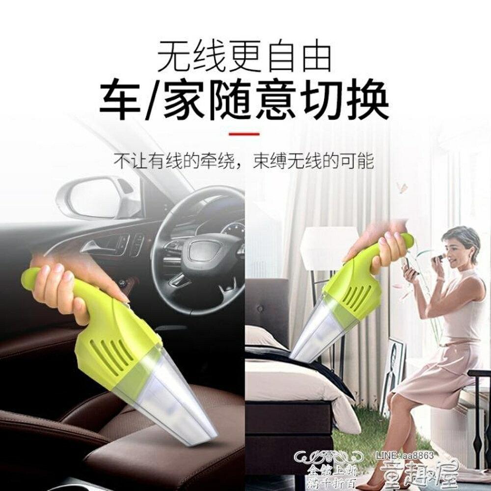 車載吸塵器 車載吸塵器無線充電汽車吸塵器強力家車兩用大功率車內吸塵器車用   全館八五折