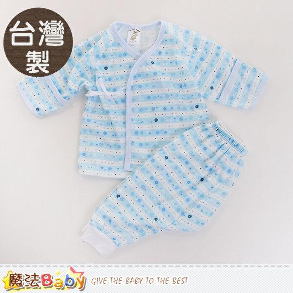 嬰兒肚衣套裝 台灣製護手肚衣長褲套裝 魔法Baby~k60110