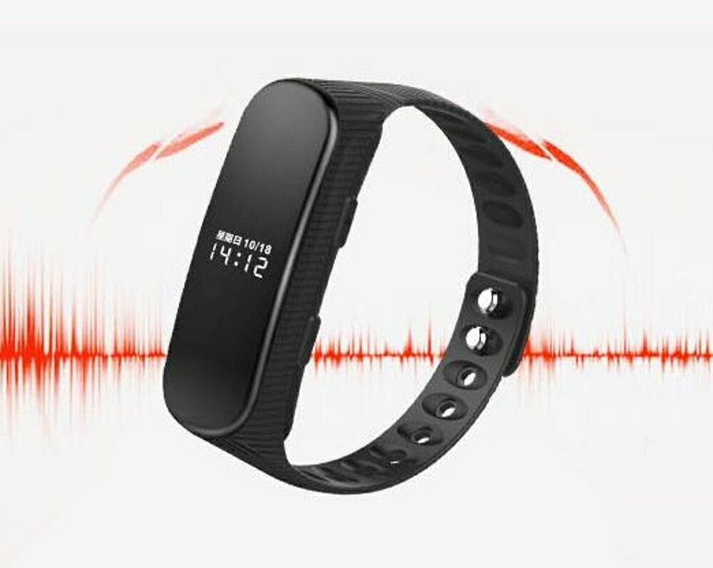 錄音手環 S6手環錄音筆 專業取證迷妳防隱形手錶微型高清遠距降噪新款 小宅女 母親節禮物