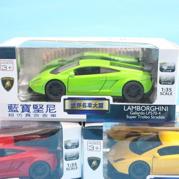 Lamborghini模型車 合金車 (12號白盒)1:35/一台入{促199} Gallardo LP570-4 STS 藍寶堅尼模型車 小牛超跑 迴力車 生TOP309