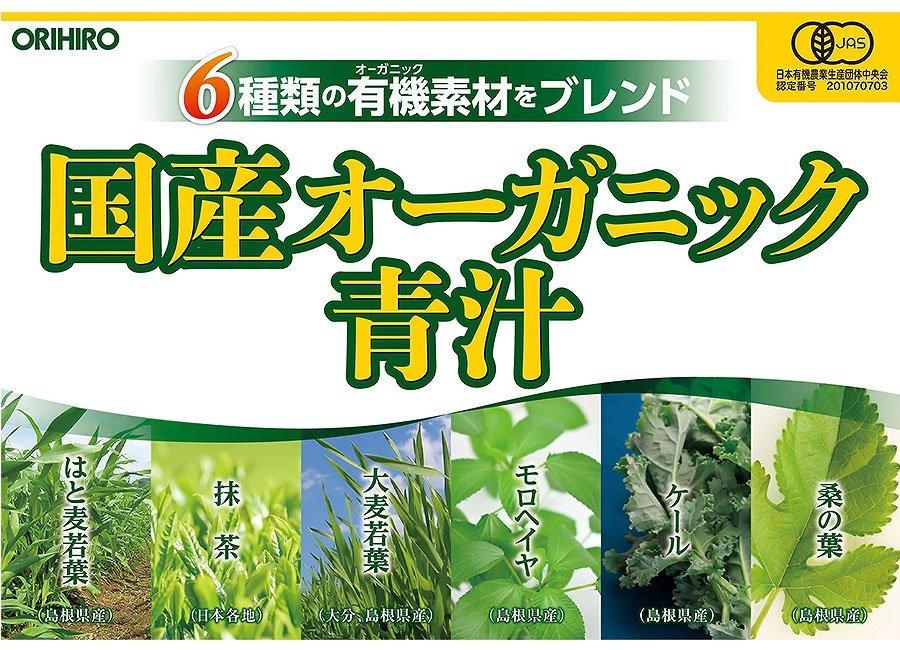 日本【ORIHIRO】日本產有機青汁30入