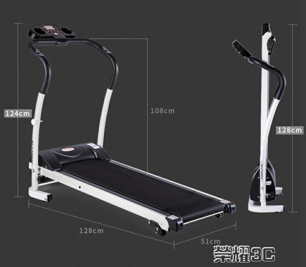 跑步機 電動跑步機家用款超靜音折疊式迷你智能小型免安裝健身器材 清涼一夏特價