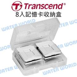 【中壢NOVA-水世界】創見 Transcend SD / micro sd 多功能 記憶卡收納盒 保護盒 8片入
