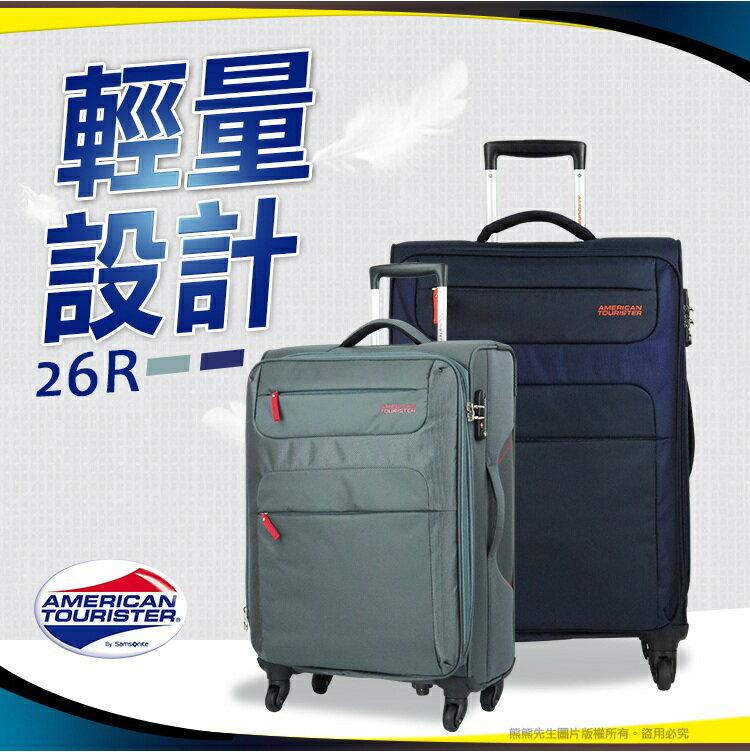 《熊熊先生》人氣熱銷新秀麗特賣69折 Samsonite美國旅行者 AT 可加大布箱SKI 輕量行李箱旅行箱26吋 TSA海關密碼鎖 出國箱 26R