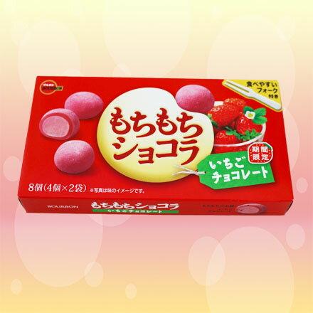 [敵富朗超市]Bourbon北日本 草莓麻糬巧克力
