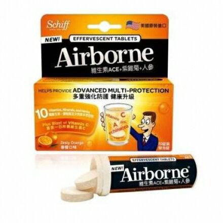 Schiff Airborne 發泡錠香橙口味 10錠/瓶◆德瑞健康家◆