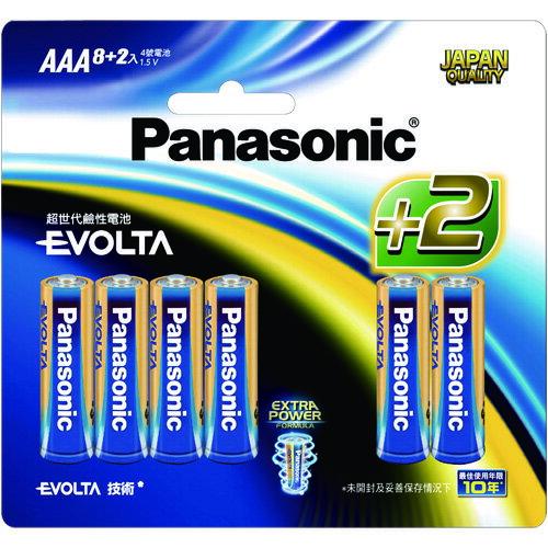 <br/><br/>  PANASONIC EVOLTA電池4號8+2【愛買】<br/><br/>