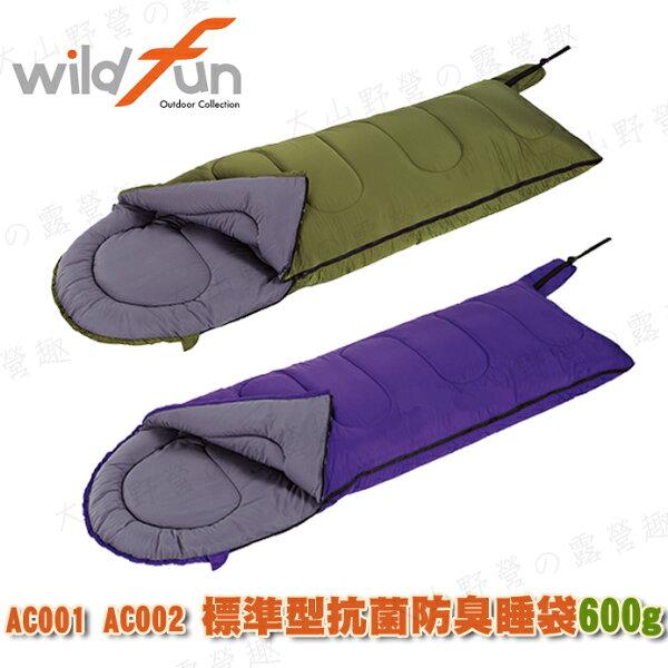 露營趣:【露營趣】中和安坑台灣製WILDFUN野放AC001標準型抗菌防臭睡袋600g化纖睡袋纖維睡袋可全開ColemanLOGOS可參考
