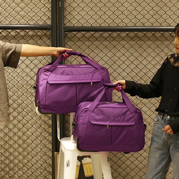 悅生活:【悅‧生活】GoTrip微旅行--24吋韓版秋冬款多隔層拉桿旅行袋(24吋拉桿包拉桿箱登機箱箱包)