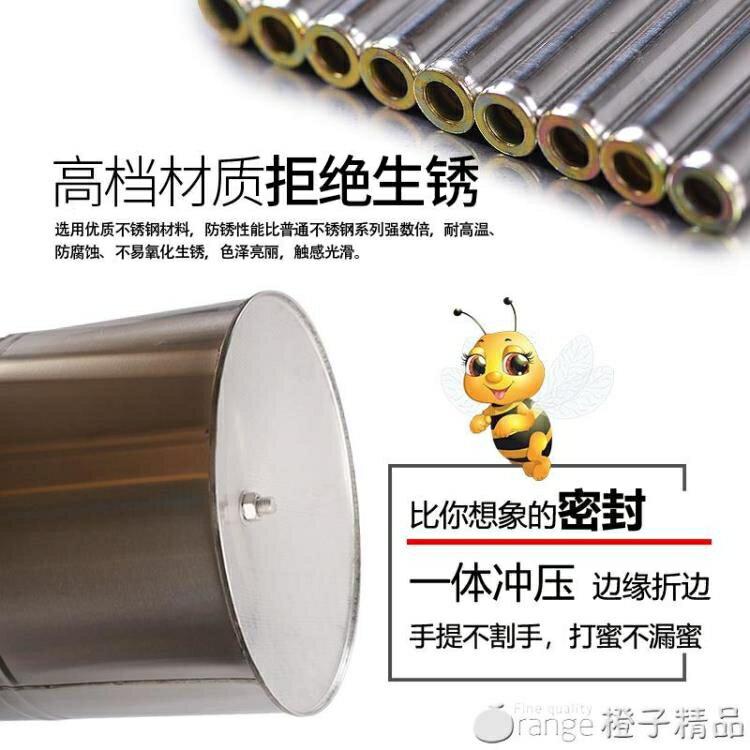 搖蜜機加厚不銹鋼小型家用打糖甩蜂蜜機取蜜桶分離機養蜂工具全套