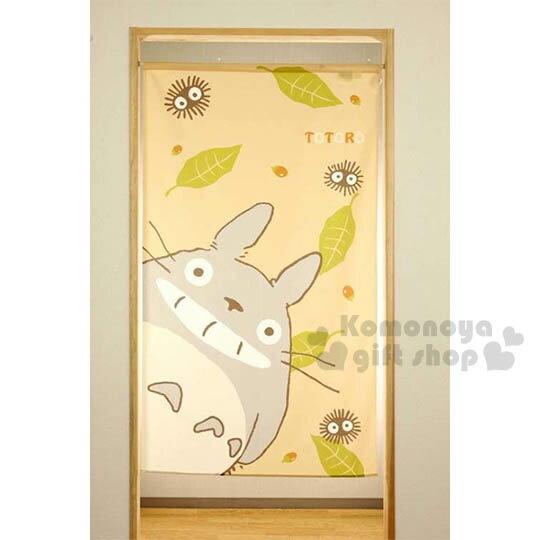 〔小禮堂〕宮崎駿 Totoro 龍貓 日製棉麻長門簾《米黃.朋友.葉子》85x150cm