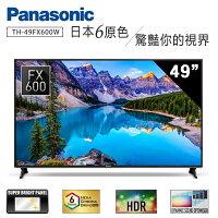 Panasonic 國際牌電視推薦到【Panasonic 國際牌】49吋 4K智慧聯網 液晶顯示器+視訊盒 TH-49FX600W (含運費/6期0利率)就在省坊 WoWo推薦Panasonic 國際牌電視推薦
